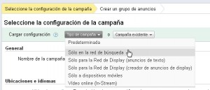 detener la red de contenido o red de display