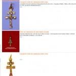 Cruz Caravacas listado